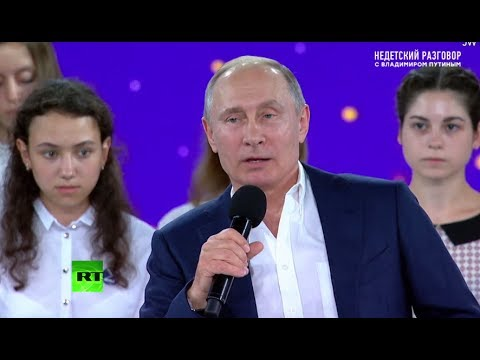 Putin holds Q&A with school children in Sochi (streamed live) (видео)