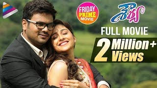 Video Shourya Latest Telugu Full Movie | Manchu Manoj | Regina Cassandra | Friday PRIME Video MP3, 3GP, MP4, WEBM, AVI, FLV Maret 2018