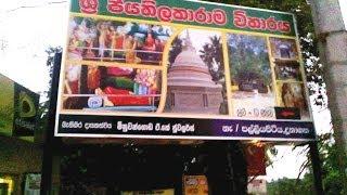 Dunagaha Sri Lanka  city photos gallery : Sri Jayathilakaramaya Palliyapitiya Dunagaha Sri Lanka
