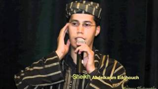 Video Maqam Bayati MP3, 3GP, MP4, WEBM, AVI, FLV Oktober 2018