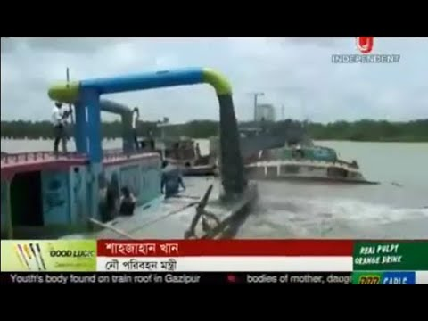 Illegal extraction of sand Influential quarters running the business (16-07-2018)