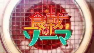 Food wars - Bande annonce VO