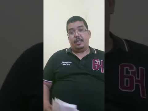 مواطن يشتكي رئيس جماعة بئركندوز للسلطات المحلية