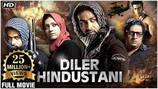 Video Diler Hindustani Full Hindi Movie | Prithviraj | Prakash Raj |  Super Hit Hindi Dubbed Movie download in MP3, 3GP, MP4, WEBM, AVI, FLV January 2017