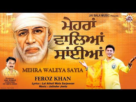 Video Mehra Waleya Sayia By Feroz Khan Full Song I Punjabi Sai Baba Songs 2016 download in MP3, 3GP, MP4, WEBM, AVI, FLV January 2017