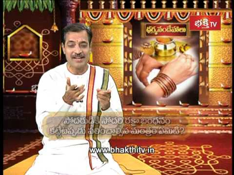 Brother-sister bond claim must be built to be gifts? | Dharma sandehalu - Episode 495_Part 2