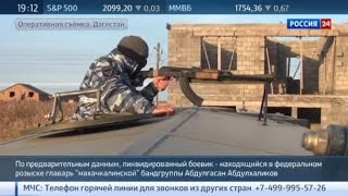 Ликвидирован боевик, обстрелявший железнодорожников в Дагестане