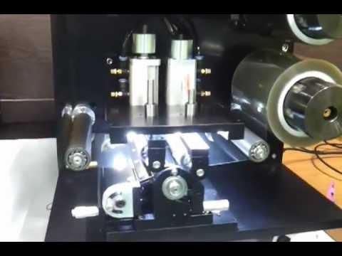 R2R Mini Micro Gravure Coater.mp4 (видео)
