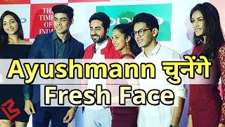 Known for his vivacious personality and bringing in a fresh factor to the movies, 'Bareilly Ki Barfi' actor Ayushmann Khurrana flagged off the 10th edition of OPPO Times Fresh Face 2017 Subscribe For More Videos http://bit.ly/2kbfunX