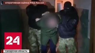 Задержаны преступники, напавшие на начальника полиции города Отрадного
