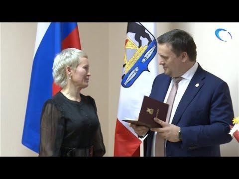 В областном правительстве вручили дипломы новоиспеченным управленцам
