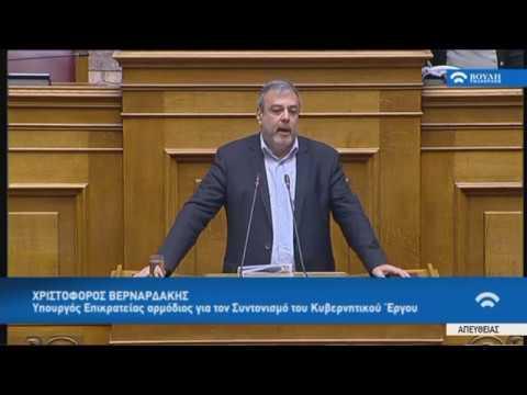 Χ.Βερναρδάκης(Υπουργός Επικρατείας)(Κύρωση Συμφωνίας Πρεσπών)(24/01/2019)