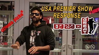 Video Raja The Great USA Premier Show Response MP3, 3GP, MP4, WEBM, AVI, FLV April 2018