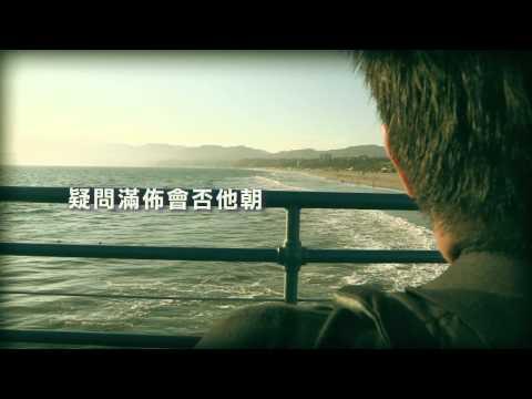 電視節目 TV1189 奇恩路 中華情