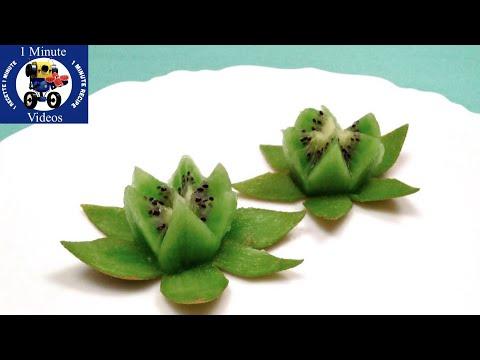 FIORE DI KIWI ♥ Kiwi a forma di loto in un minuto ♥ VIDEORICETTA