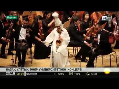 Берлин сахнасында қазақстандық композиторлардың туындылары шырқалды