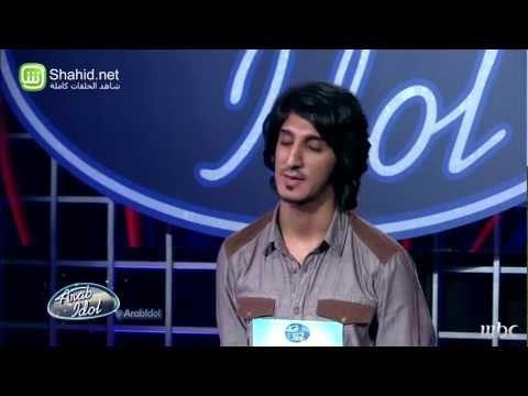 البلوشي - Arab Idol http://www.mbc.net/arabidol http://www.facebook.com/arabidol http://www.twitter.com/arabidol http://google.com/+ArabIdol http://www.youtube.com/ara...