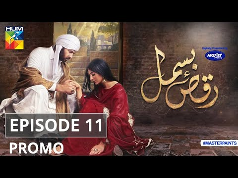 Raqs-e-Bismil   Episode 11   Promo   Digitally Presented By Master Paints   HUM TV   Drama