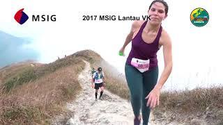 Video It will hurt - Leg burner - MSIG Lantau VK MP3, 3GP, MP4, WEBM, AVI, FLV Juli 2018