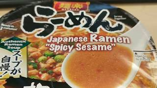 Menraku Japanese Spicy Sesame Ramen Authentic Soup Review