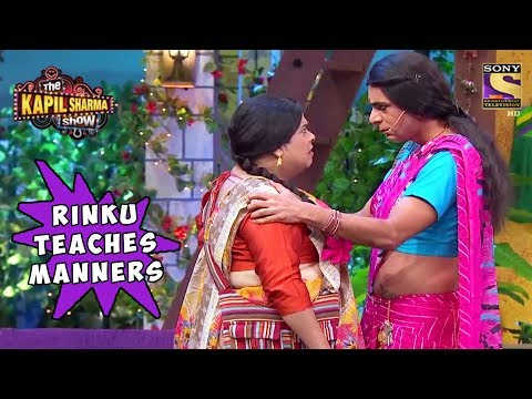 Rinku Talks About Manners The Kapil Sharma Show
