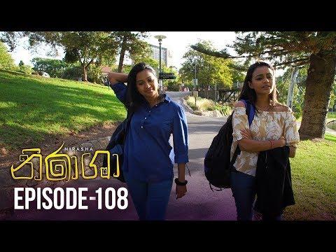 Nirasha | Episode 108 | සතියේ දිනවල රාත්රී 08.30 ට - (2019-05-03) | ITN