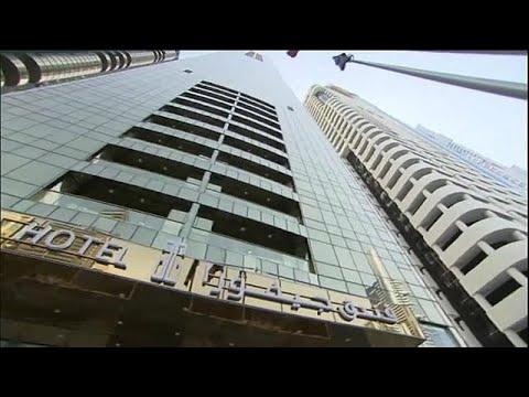 العرب اليوم - شاهد: فندق