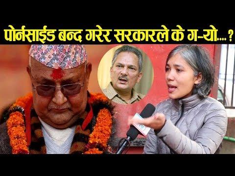 (बाबुराम भट्टराईकी छोरीले मागिन् प्रधानमन्त्री ओलीको राजिनामा - Manusi Yami Bhattarai - Duration: 20 minutes.)