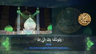 Tawassul Dua -دعاء التوسل |  Mahdi Samavati الحاج مهدي سمواتي