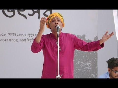 সখী উপায় বলো না || Bangla Folk || Bangla New Song 2018
