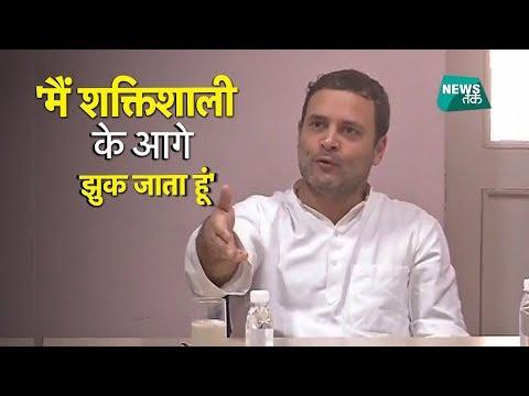 राहुल गांधी ने ट्विटर पर किसके लिए लिखी ये लाइन | Nеws Так - DomaVideo.Ru