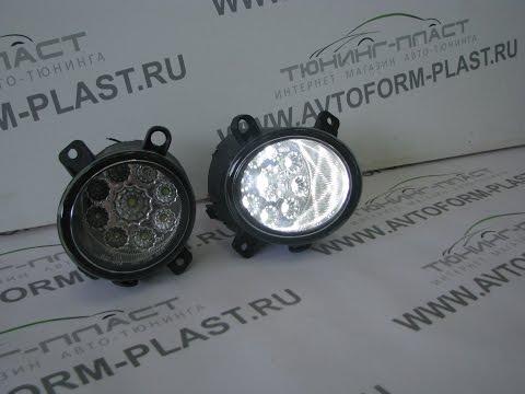 Светодиодные противотуманные фары лада гранта фото
