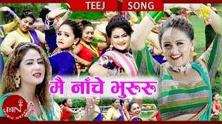 Mai Nache Bhururu - Madhu Chhetri Ft. Karishma Dhakal &  Ritu Tamang