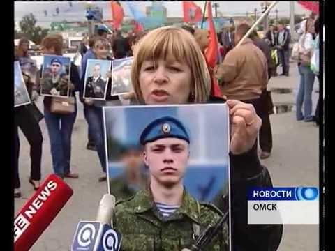 Омичи вышли на митинг в защиту начальника 242-го учебного центра ВДВ Олега Пономарева