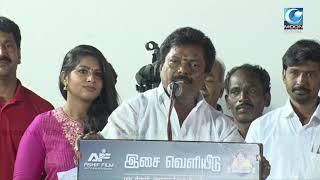 Video நான் சீமான் கட்சியிலேயே இல்லை | Seeman | Cool Suresh | Thavam | Chennai MP3, 3GP, MP4, WEBM, AVI, FLV Desember 2018