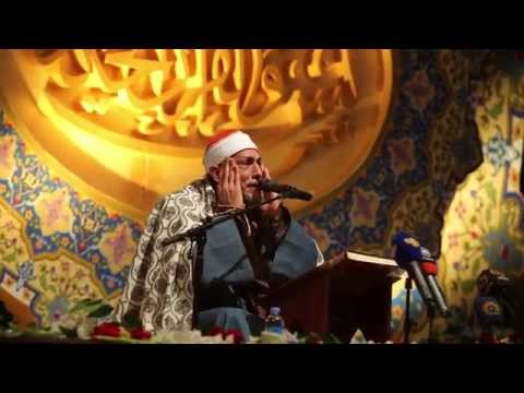 مقطع فيديو للشيخ محمد بسيونى في مهرجان (خال) الدولى السادس لتلاوة القران الكريم
