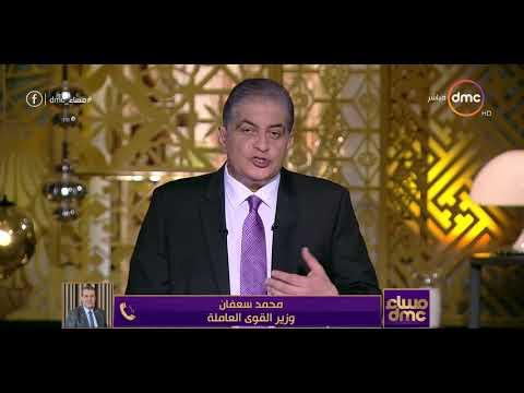 العرب اليوم - شاهد: وزير القوى العاملة يحذّر الشباب من الاستغلال