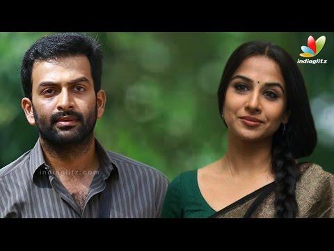 Vidya-Balan-and-Prithviraj-in-Biopic-of-Kamala-Surayya-Kamal