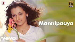 Video Vinnaithaandi Varuvaayaa - Mannipaaya Video | A.R. Rahman | STR download in MP3, 3GP, MP4, WEBM, AVI, FLV January 2017