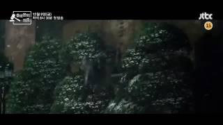 Solomon's Perjury Korean Drama Teaser 2016