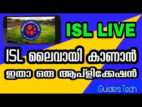 How to watch sports live tv/ISL live football on your phone (Malayalam)