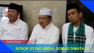 Video JK Ceritakan Sosok Ustaz Abdul Somad Usai Ikuti Ceramahnya MP3, 3GP, MP4, WEBM, AVI, FLV November 2018
