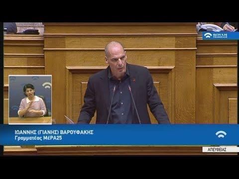 Τις συζητήσεις που είχε ηχογραφήσει στο Eurogroup κατέθεσε στη βουλή ο Γ. Βαρουφάκης