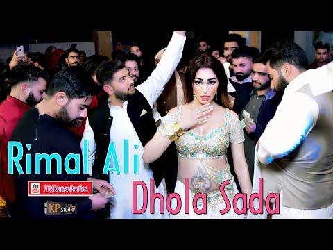 Rimal Ali ! Dhola Sada ! Gujar Khan ! PKDP