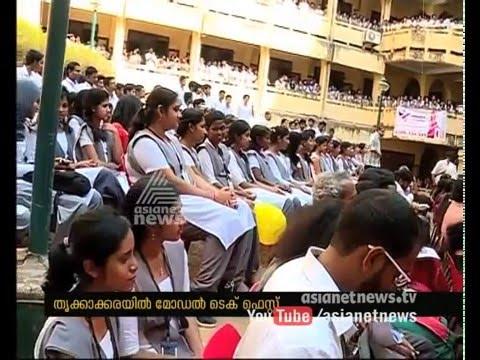 Excel-2016-Tech-Festival-in-Thrikkakara-Model-Engineering-College-09-03-2016