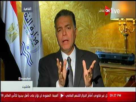 حوار خاص مع الدكتور هشام عرفات وزير النقل