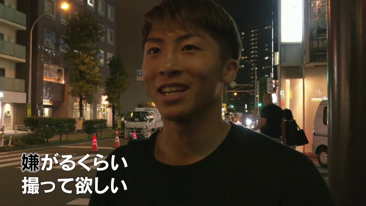井上尚弥 完全密着 WBSSに挑んだ1年