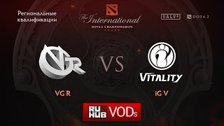 VG Reborn vs iG.V, game 1