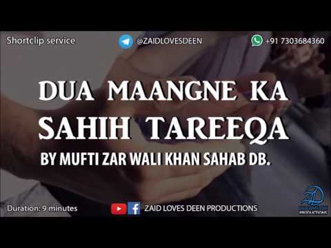 Video Dua Maangne Ka Sahih Tareeqa | Correct Way of Asking Dua - Mufti Zar Wali Khan DB. download in MP3, 3GP, MP4, WEBM, AVI, FLV January 2017