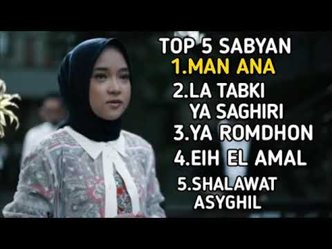 TOP 5 SABYAN  -MAN ANA FULL ALBUM 2019